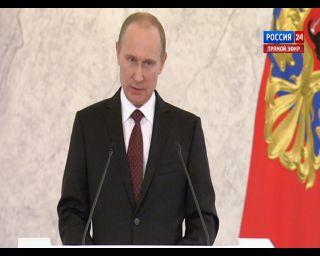 Путин: основные причины