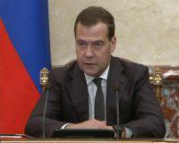 Медведев: экономическое