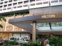 Акции Hilton Worldwide