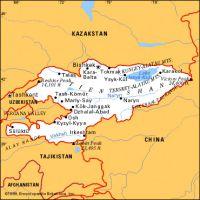 Киргизия предъявила