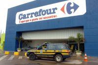 Carrefour покупает новые