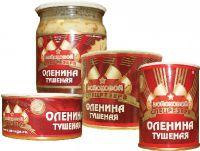 Россия начнет поставки