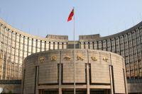 Процентные свопы в Китае