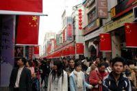 Китайцы недовольны
