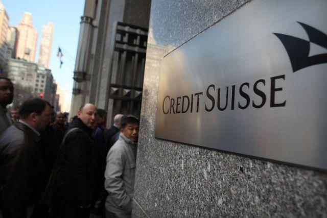 Credit Suisse обвинили в