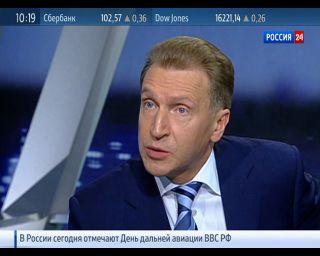 Шувалов: Украину обязали