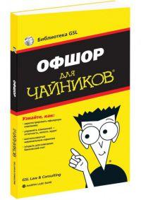 Матвиенко: законы о