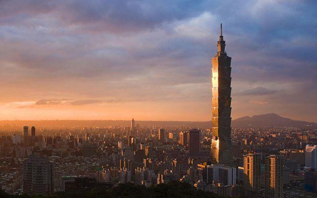Центробанк Тайваня