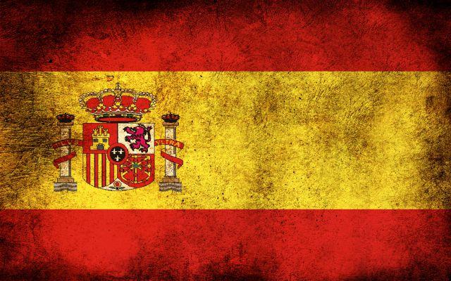 Власти Испании планируют