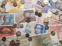 Азиатские валюты станут