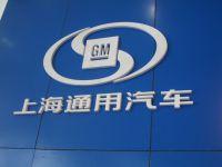 General Motors отзывает