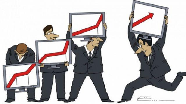 География экономического