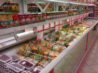 Росстат: инфляция в 2013