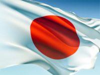 Банк Японии: могут