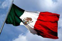 Мексика продала