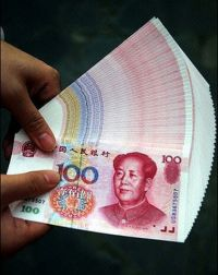 Официальный курс юаня