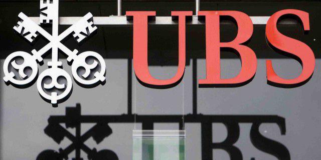 UBS не откажется от