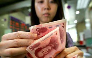 Микрокредитование в КНР