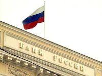 Банк России обнародовал