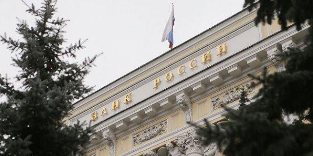 Банк России отказался от
