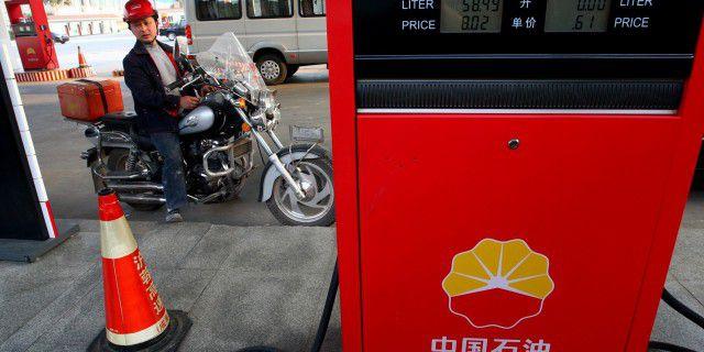 CNPC: экспорт топлива из