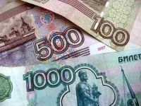 Рубль имеет шансы на