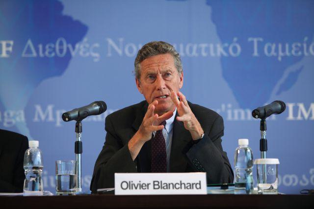 МВФ: сокращение QE3