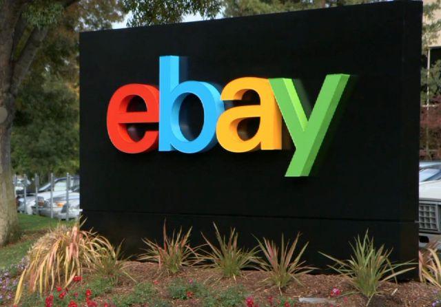 Показатели Ebay растут