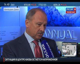 Дмитриев: ВЭБ будет