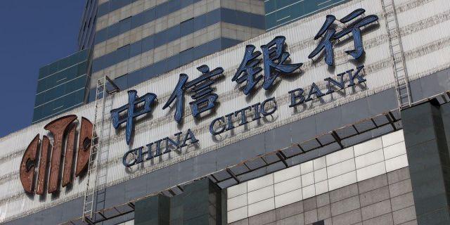 China Citic Bank Corp.