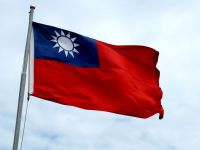 Тайвань зафиксировал