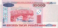 Госдолг Белоруссии в
