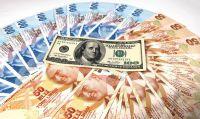 Банк Турции резко