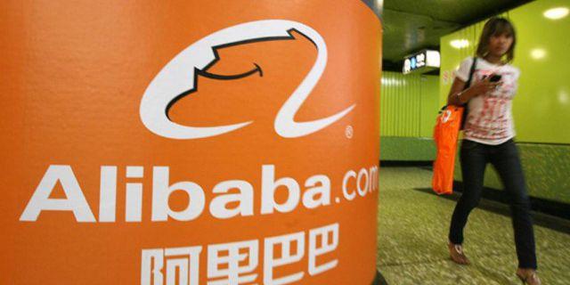Alibaba Group удвоила