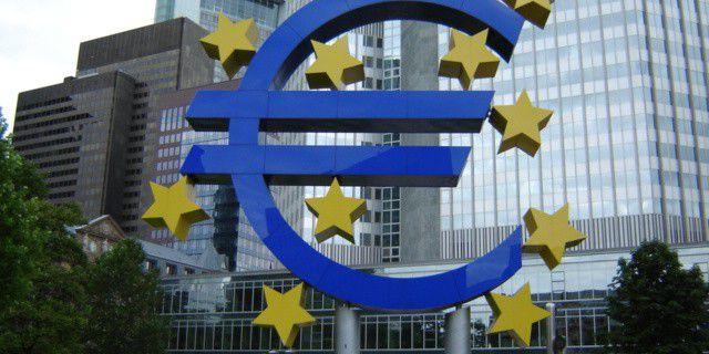 ЕС опубликовал план по