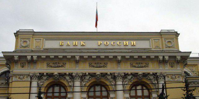 Банк России запускает
