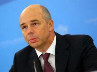 Силуанов: Банк России не