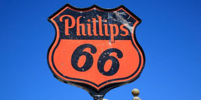 Phillips 66 повысила