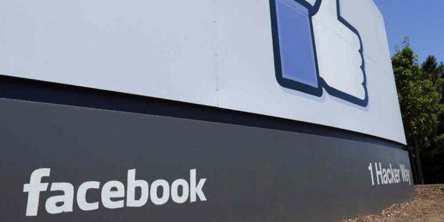 Facebook увеличила