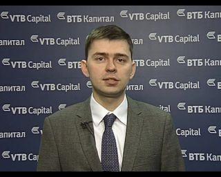 ВТБ Капитал: доллар не