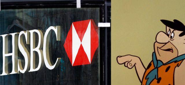 Акции HSBC выросли на