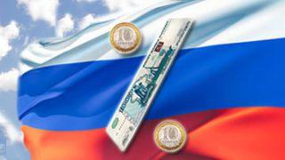 Росстат: ВВП России