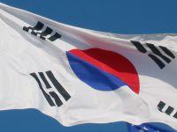 Инфляция в Южной Корее