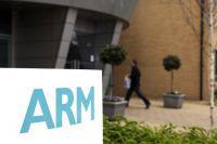 ARM Holdings сообщает об