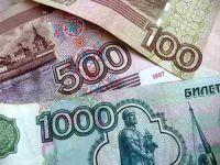 Рубль остановил падение