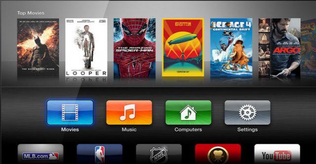 Apple расширяет свои
