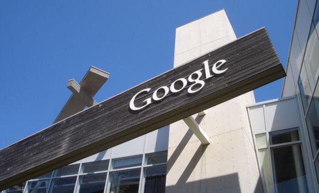 Google наконец