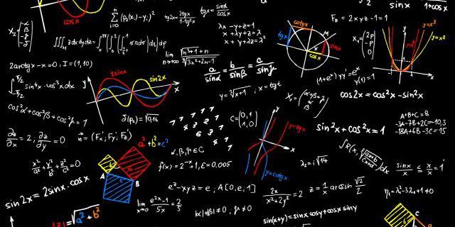 17 уравнений, которые