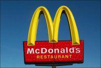 McDonald's начинает