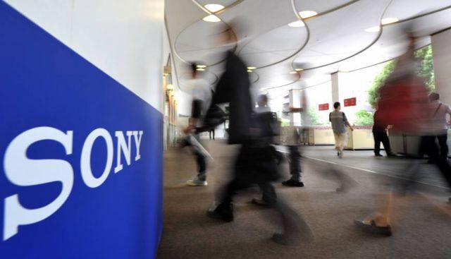 Sony объявила о